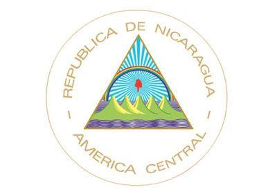 Comisión-Nacional-de-Microfinanzas-de-Nicaragua-400x280
